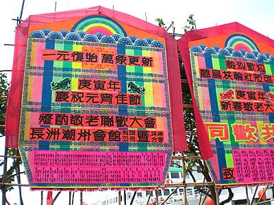 广东唢呐贺寿曲谱
